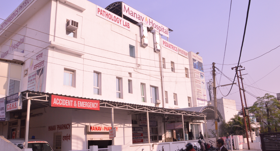 About MANAV HOSPITAL